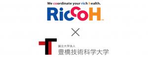 20181119-RC-【画像】「ロボットハンドプレスリリース用⑤」 (小野塚智安)